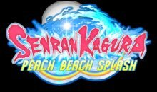 Senran Kagura Peach Beach Splash DLC