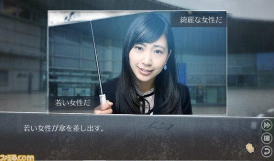 root letter live action