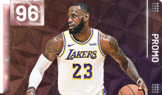 9414fedd9f99 Accidental Pink Diamond LeBron James Freebie Removed from NBA 2K19 Users