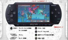 dragon marked for death psp