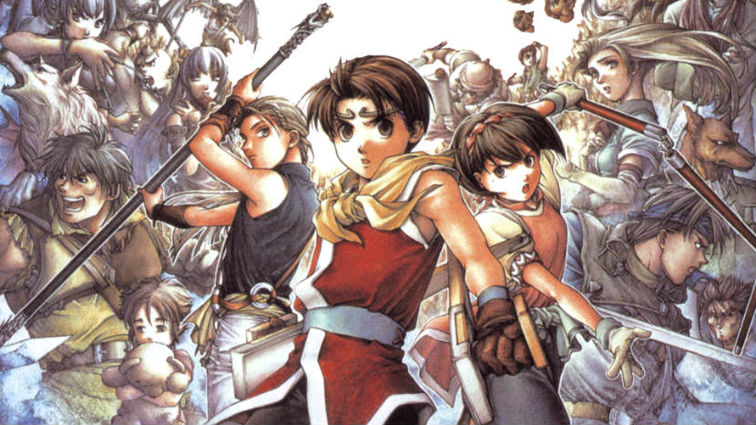 ps5 backwards compatibility suikoden