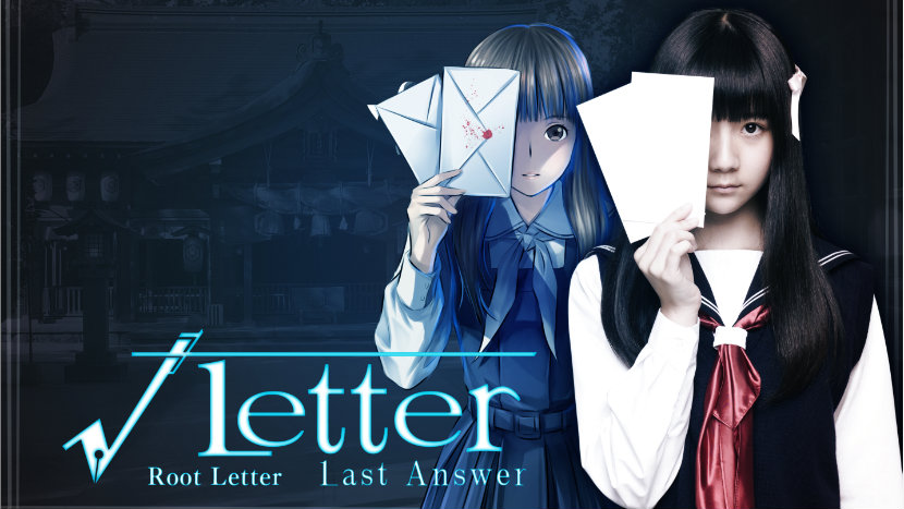 root letter last answer release date