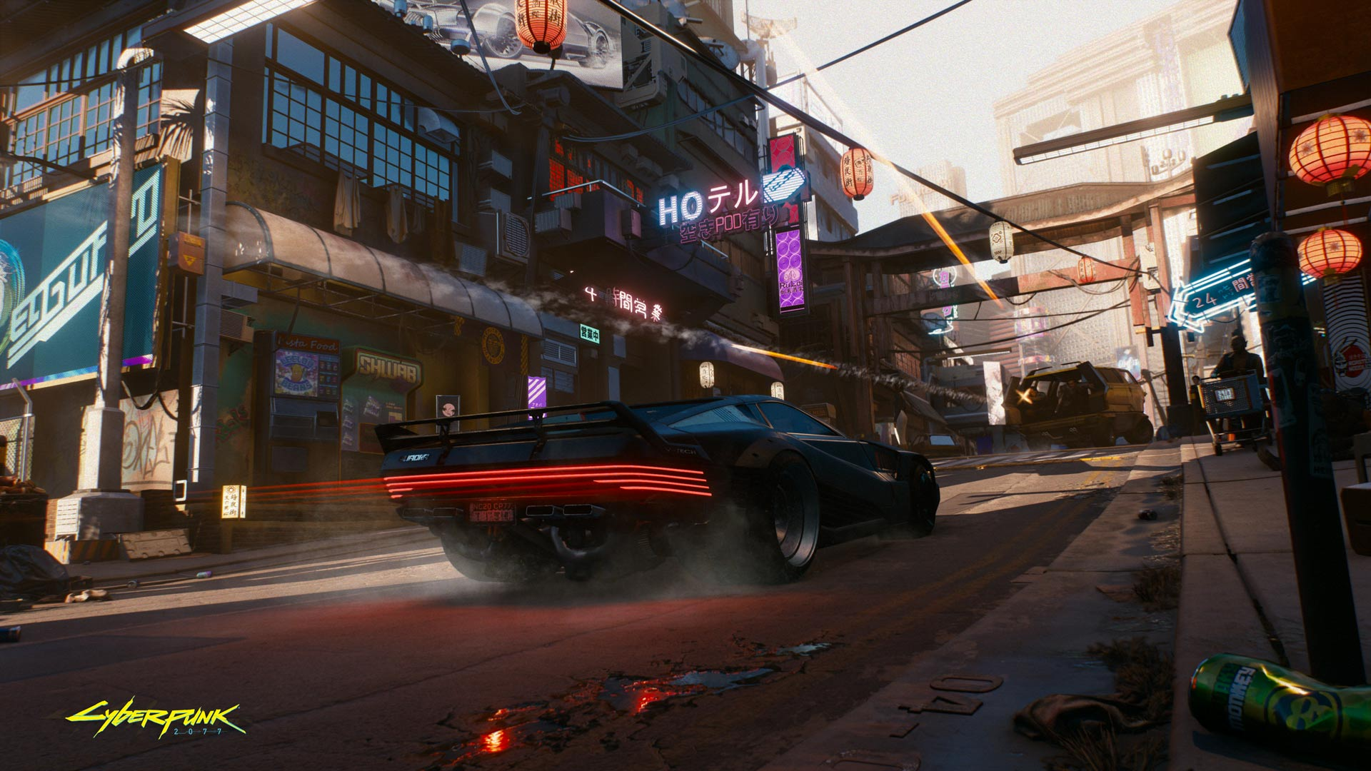 Cyberpunk 2077 Vehicles Are Summonable