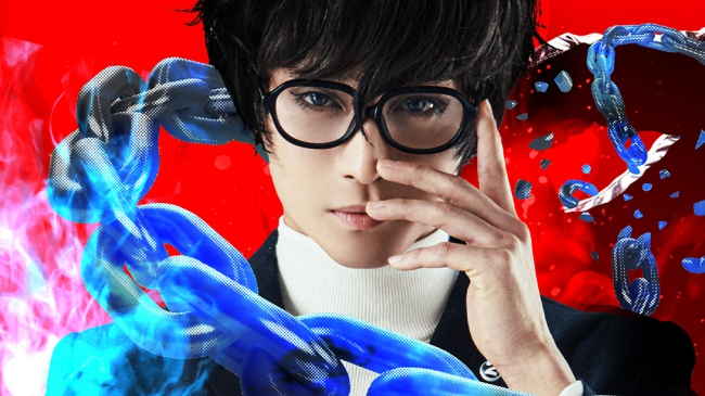 persona 5 stage play