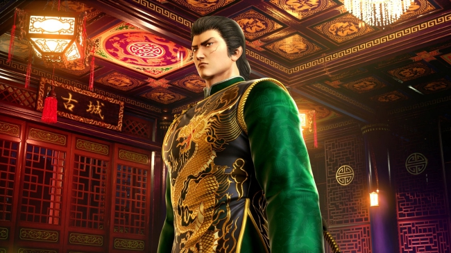 Shenmue III Sales off to a Slow Start in Multiple Regions Including Japan