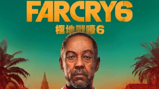 Far Cry 6 Ubisoft Forward Appearance Officially Confirmed
