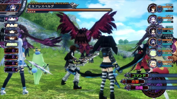 Fairy Fencer F: Advent Dark Froce