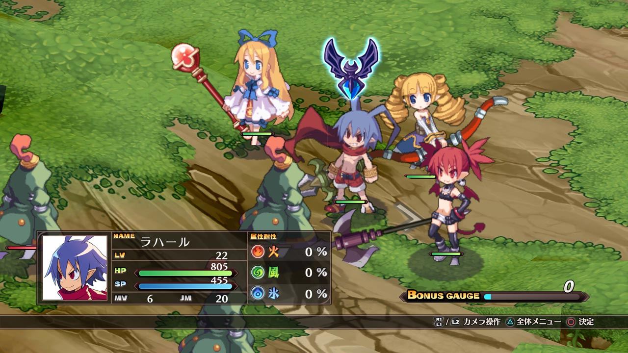 Disgaea 1 Complete New Graphics