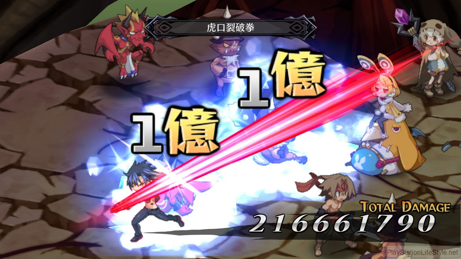 disgaea-5-ps4-images-picture002