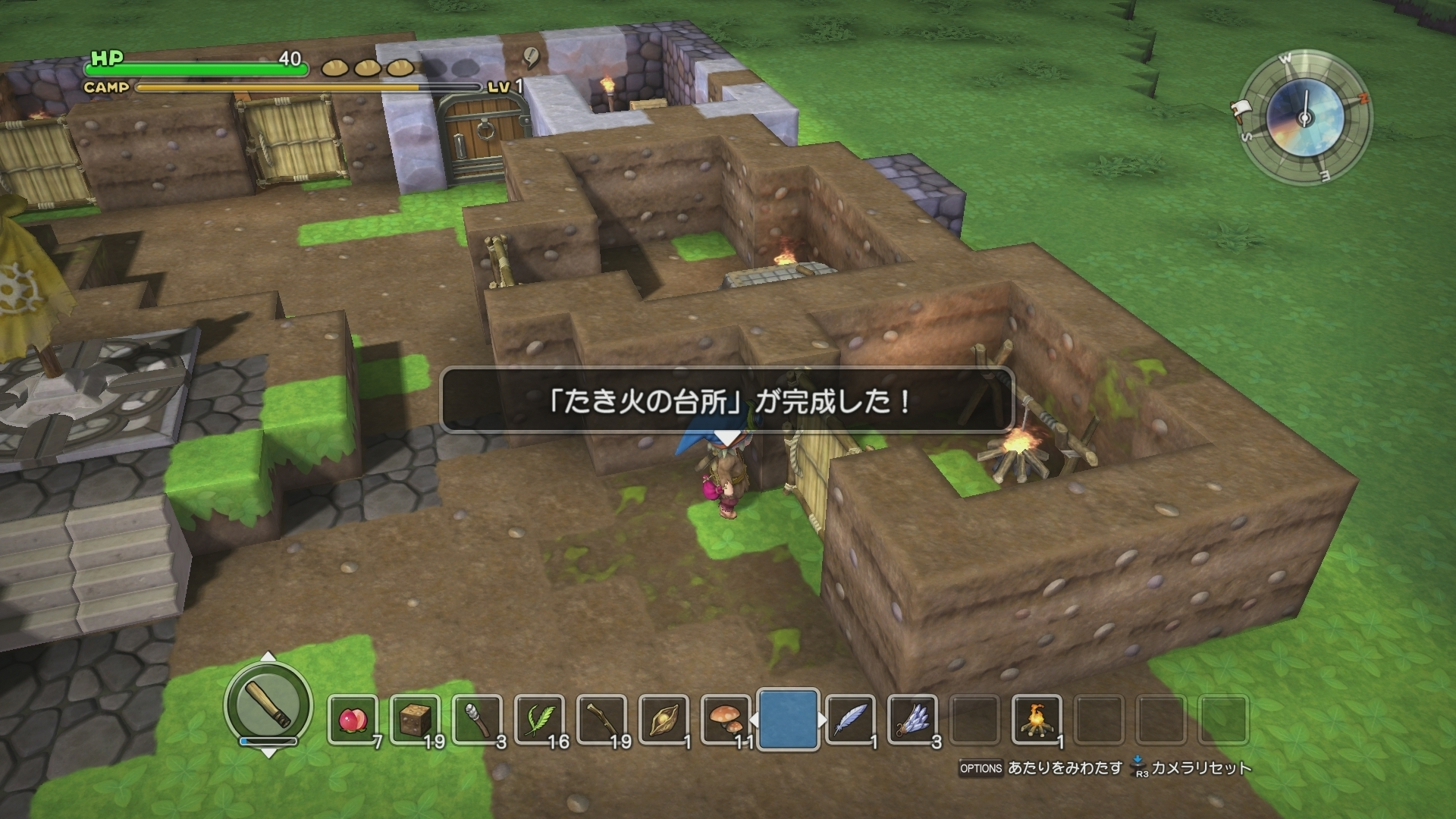 Community Blog By Dr Mel Dragon Quest Builders Demo