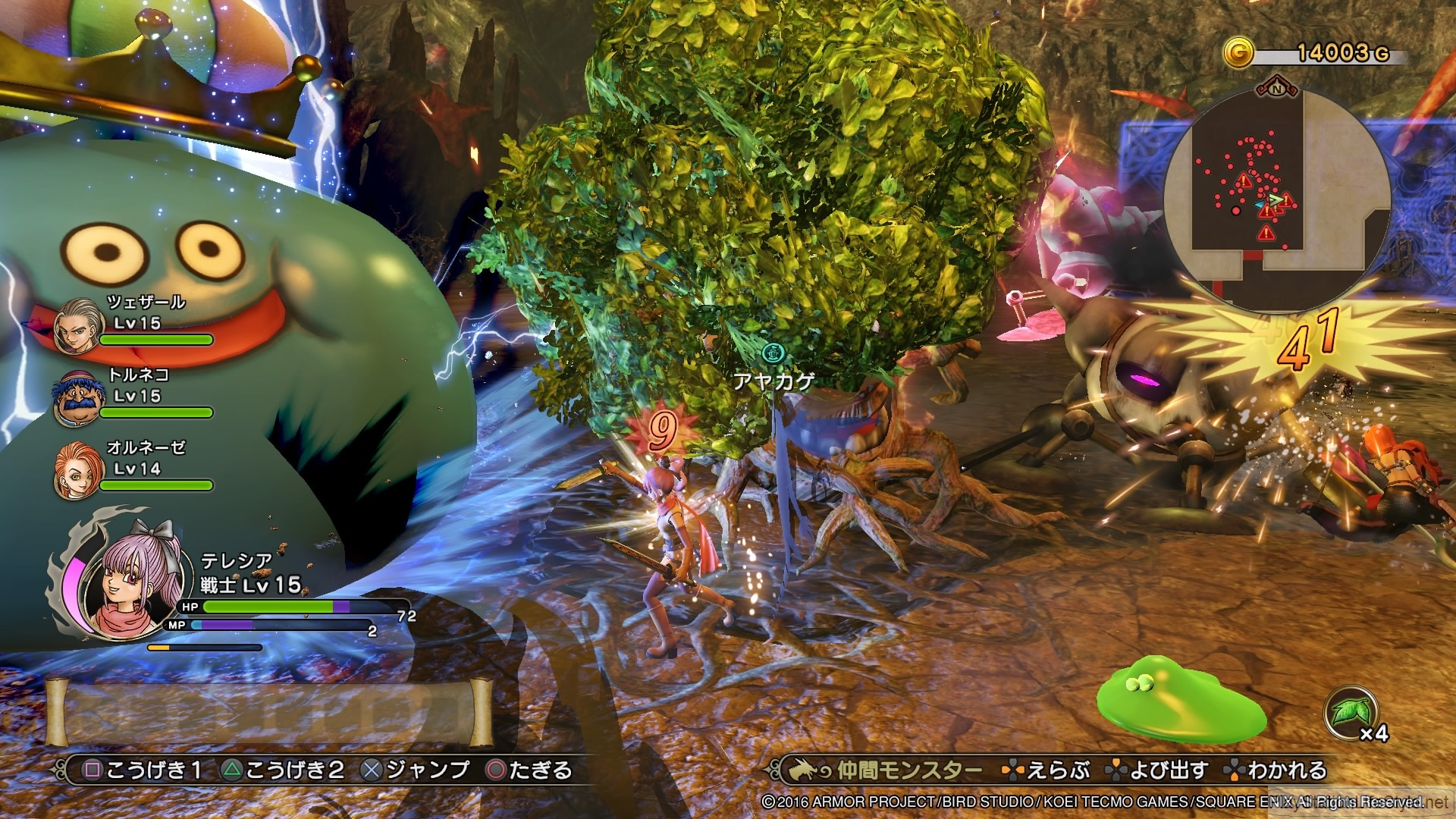 Dragon Quest Heroes 2 Review (PS4, Single Player)