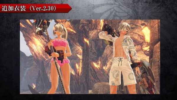 God Eater 3 Version 2.30 Costumes
