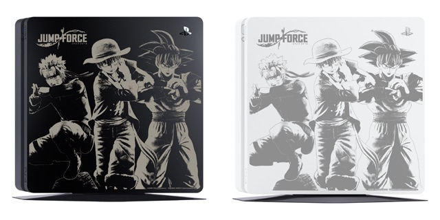 Jump Force PS4 Top Cover