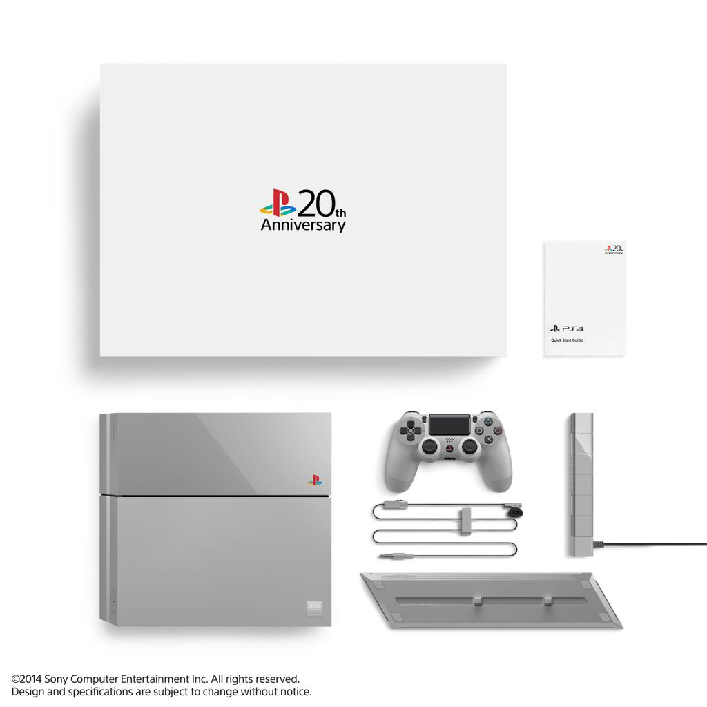 PS4 20th Anniversary System Bundle