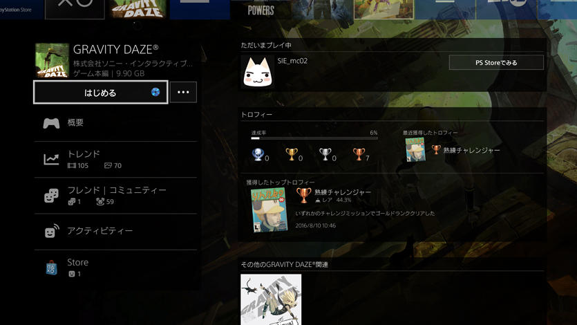 PS4 Update 4.00 UI Refresh