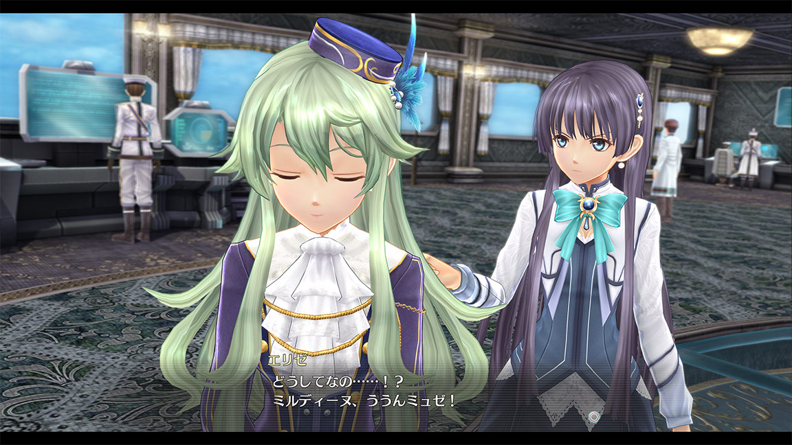 the legend of heroes trails of cold steel iv 1
