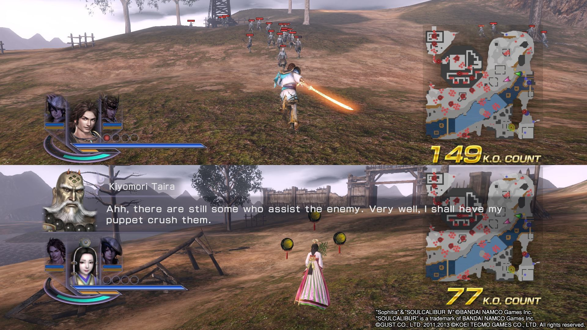 warriors-orochi-3-ultimate-powered-up-sword